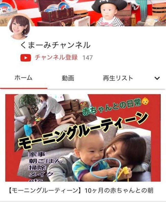 長谷川さんのユーチューブの画像