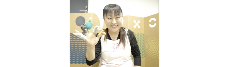 sitter_ayumi