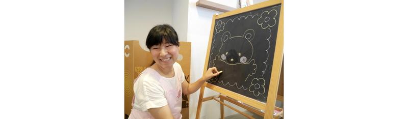 sitter_momoko
